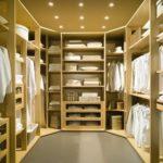 Comment faire un dressing dans une chambre