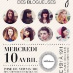 Vide dressing blogueuse